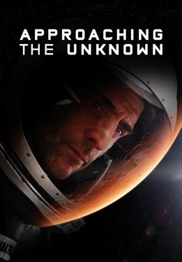 [TRAILER]: Approaching The Unknown