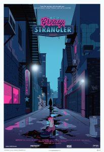 Poster: Greasy Strangler