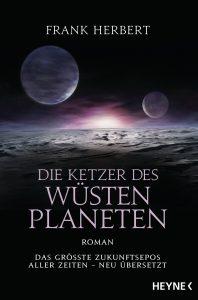 Frank Herbert: Dune Neuübersetzung Bd. 05