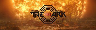 Movie Poster: Iron Sky: The Ark