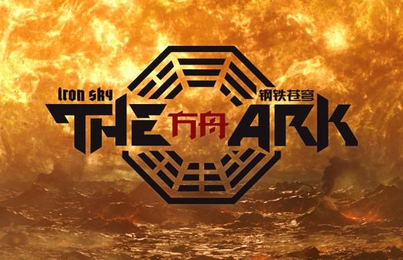 [TRAILER]: Iron Sky: The Ark (Das Iron Sky-Universum dehnt sich aus)