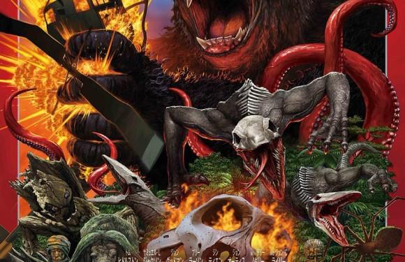 [FILM-ART] Kong: Skull Island (japanisches Filmplakat)