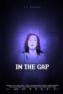 Movie Poster: In the Gap