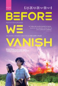 Poster: Before We Vanish