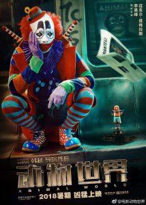 Movie Poster: Animal World