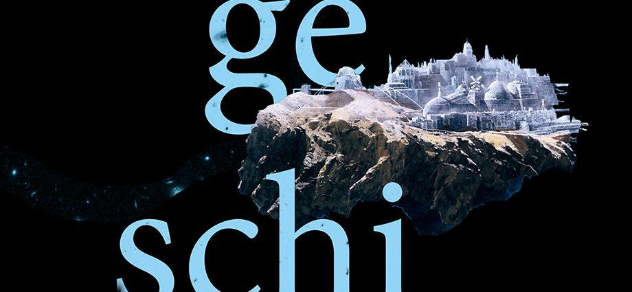 Coverausschnitt: Dietmar Dath - Niegeschichte, Mattes Seitz